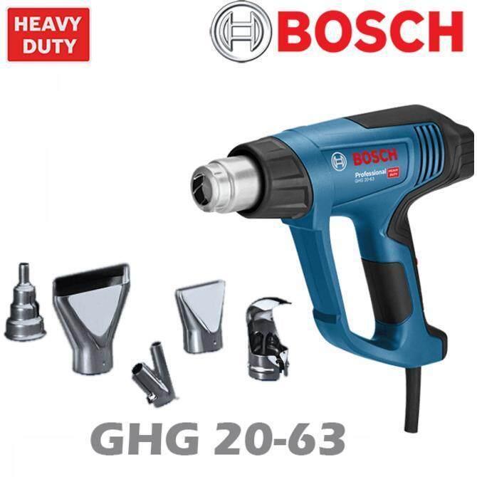 Bosch เครื่องเป่าลมร้อน ดิจิอล 2000 วัตต์ รุ่น Ghg 20-63 ใหม่.