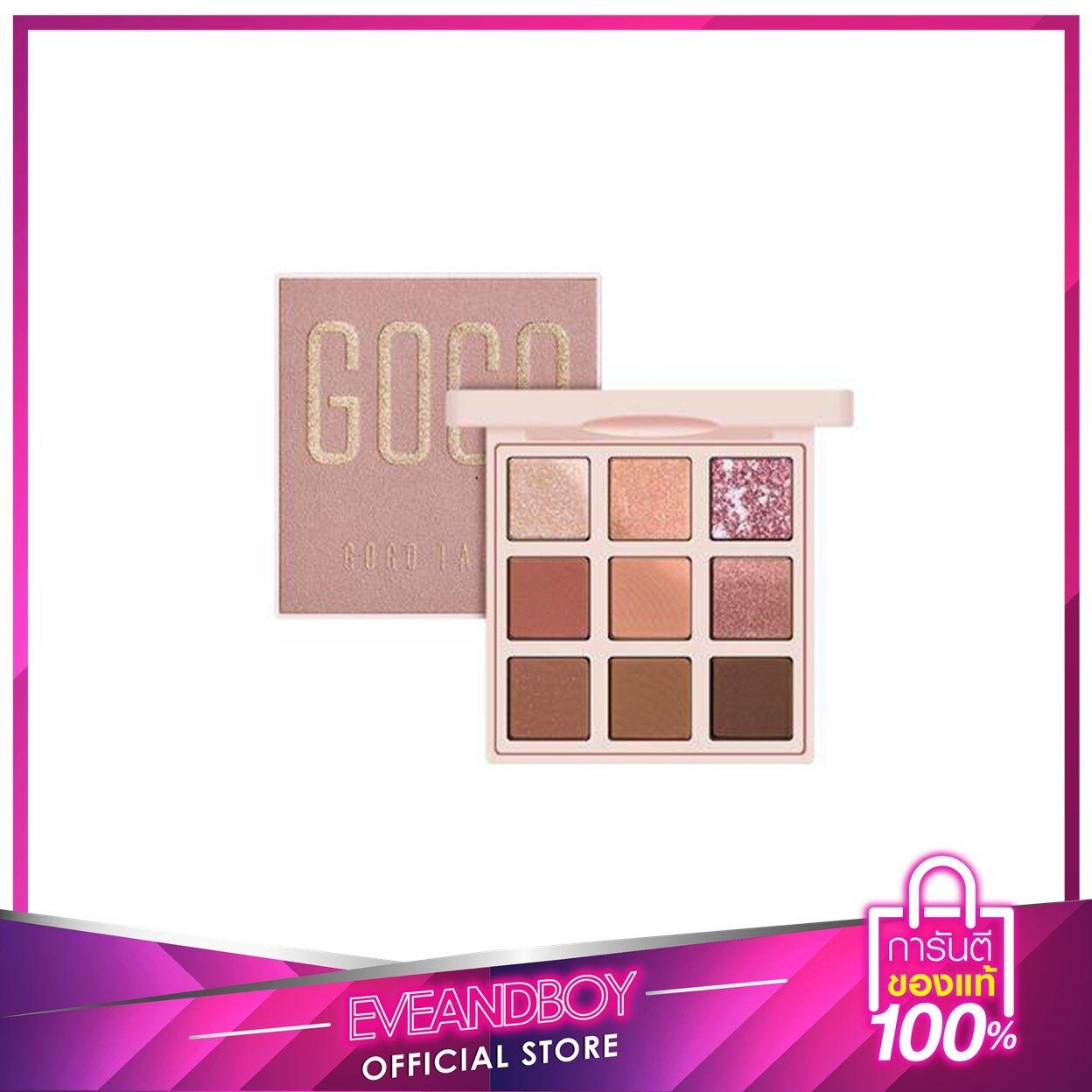 Gogo Tales Admiring Velvet Eyeshadow 13.5 G..
