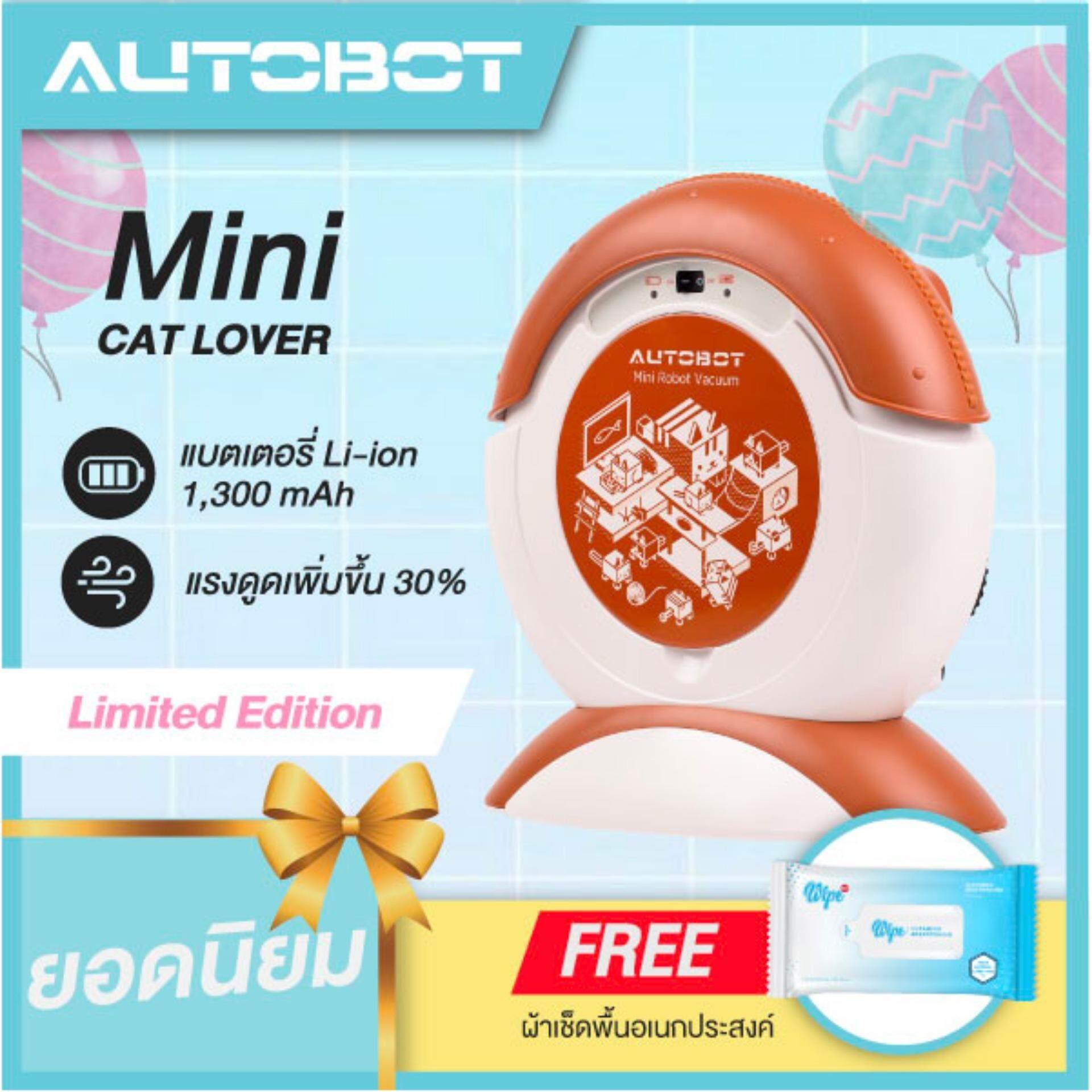 รีวิว  AUTOBOT หุ่นยนต์ดูดฝุ่น ถูพื้น โรบอท ระบบ Fuzzy Moving เครื่องดูดฝุ่น รุ่น Mini robot vacuum cleaner - Cat Lover - ซื้อที่ไหนดี