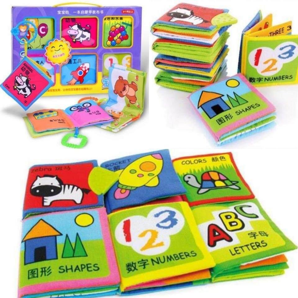 ▶️เซ็ตหนังสือผ้าเสริมพัฒนาการ 6 เล่ม สุดคุ้ม!! พัฒนาสมองและจินตนาการ สีสันสดใส เพื่อการมองเห็นที่ดีสำหรับเด็ก By Partybabyshop.