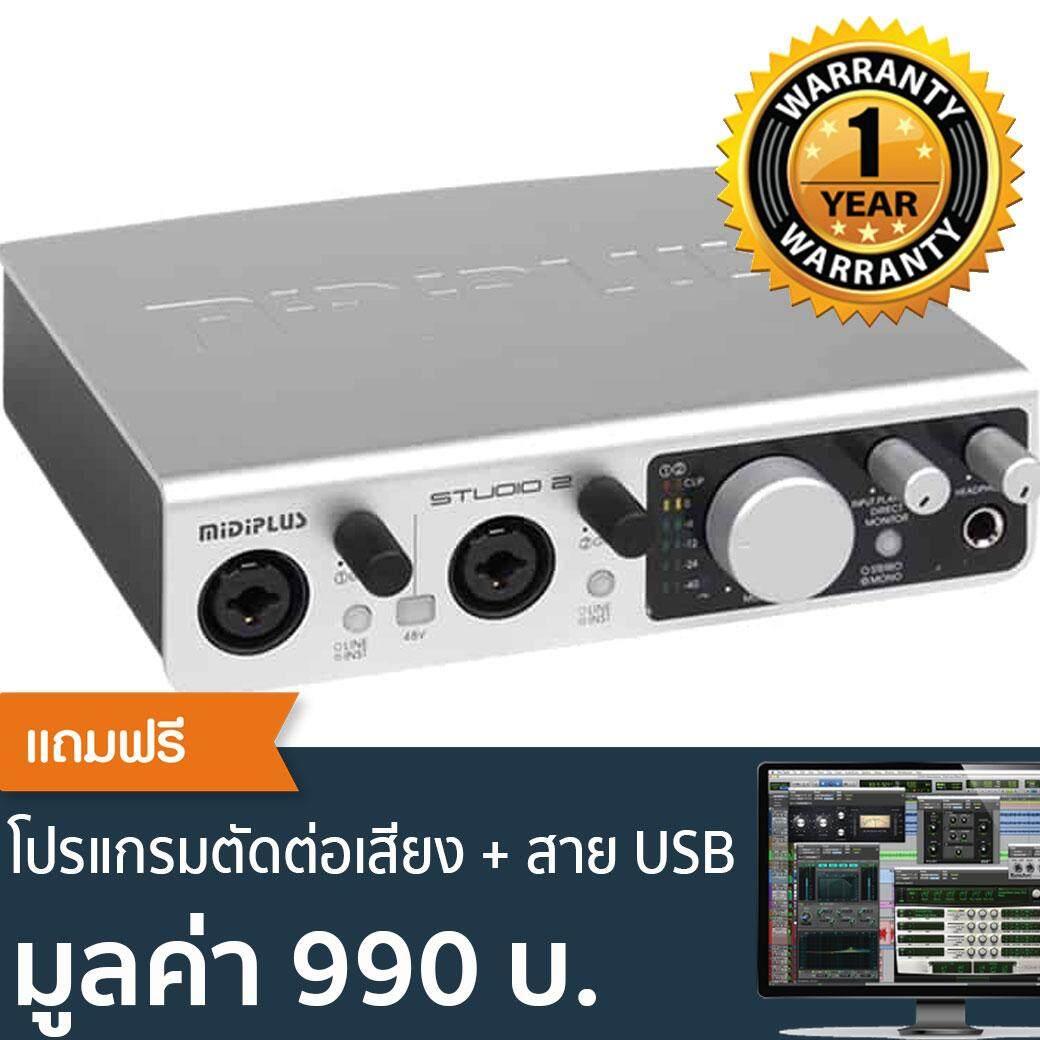 Midiplus Studio 2 - แถมฟรี โปรแกรมบันทึกเสียง Bitwig 8-Track (ออดิโออินเทอร์เฟส / ซาวน์การ์ดอินเตอร์เฟส / Audio Interface / Sound Card).