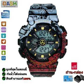 นาฬิกาข้อมือ Dash แท้ กันน้ำได้ ลึก 30m ตั้งปลุกและจับเวลาได้ นาฬิกาผู้ชาย นาฬิกาผู้หญิง นาฬิกาดิจิตอล นาฬิกากันน้ำ