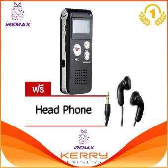 iremax Recorder เครื่องบันทึกเสียง + MP3 รุ่น GH-906 8GB ฟรี Head Phone