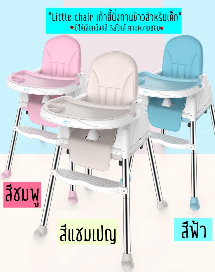 โปรโมชั่น สินค้าใหม่ เก้าอี้กินข้าวเด็ก โต๊ะกินข้าวเด็ก เก้าอี้ทานข้าวสำหรับเด็ก เก้าอี้กินข้าวทรงสูง ปรับได้ 3 แบบ เเข็งเเรง มีล้อเลื่อน Baby Trend Sit Right High Chair 100% Foldable Portable Baby Safety Dining High Chair Booster Seat with Wheel