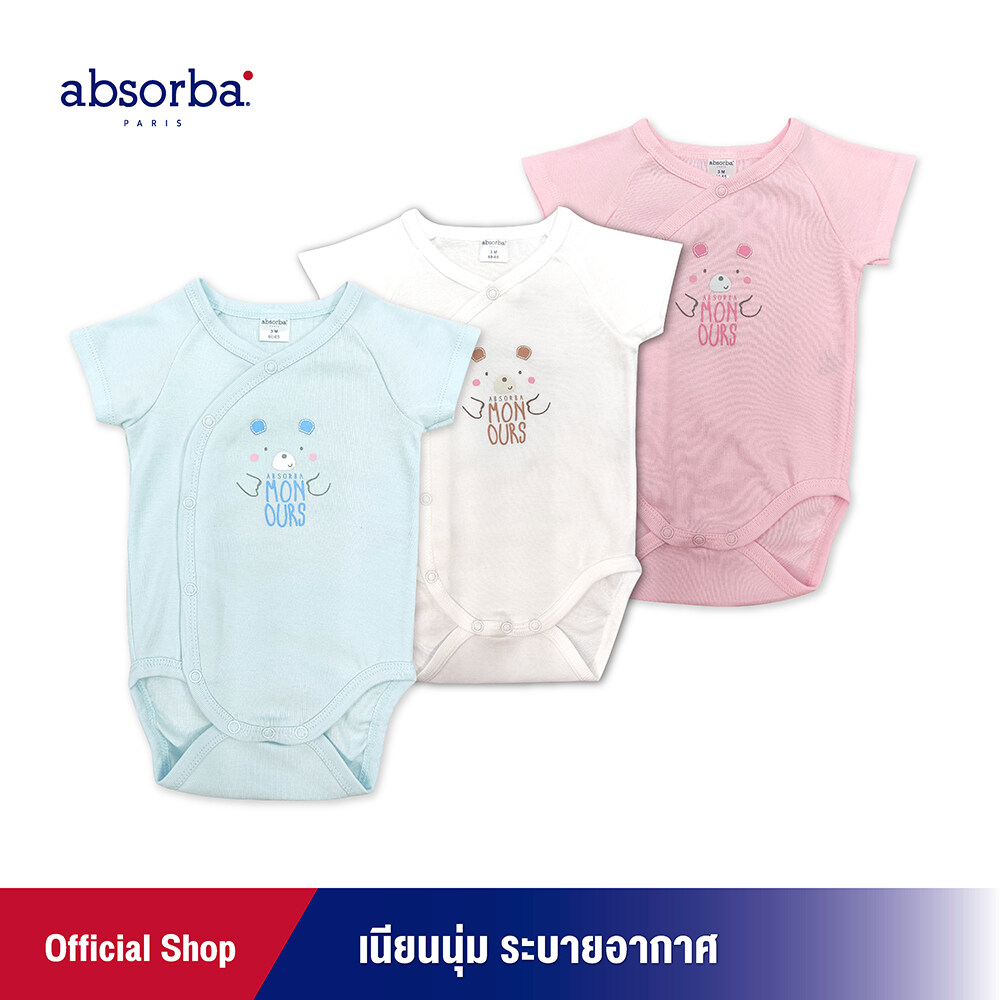 absorba (แอ็บซอร์บา) ชุดบอดี้สูทเด็กอ่อน ลายน้องหมี แพ็ค 1 ชิ้น สำหรับเด็กแรกเกิด - 6 เดือน (มีให้เลือก 3 สี ฟ้า,ชมพู,ขาว)