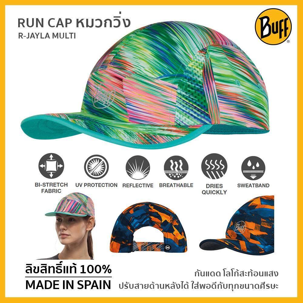 Buff Run Cap หมวกวิ่งบัฟ ปีกหมวกกว้าง กันแดด ระบายอากาศดี สไตล์สปอร์ต Buff ลิขสิทธิ์แท้ Made In Spain.
