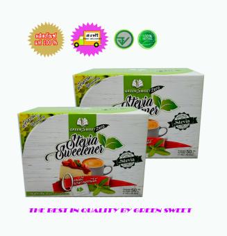 Green Sweet Zero สารสกัดหญ้าหวานแทนน้ำตาล ชนิดกล่อง 50 ซอง 2 กล่อง