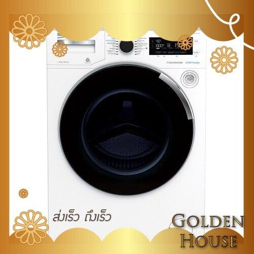เครื่องซักผ้าฝาหน้า BEKO WTV9745X0A 9 กก. อุปกรณ์สำหรับทำความสะอาดเสื้อผ้า