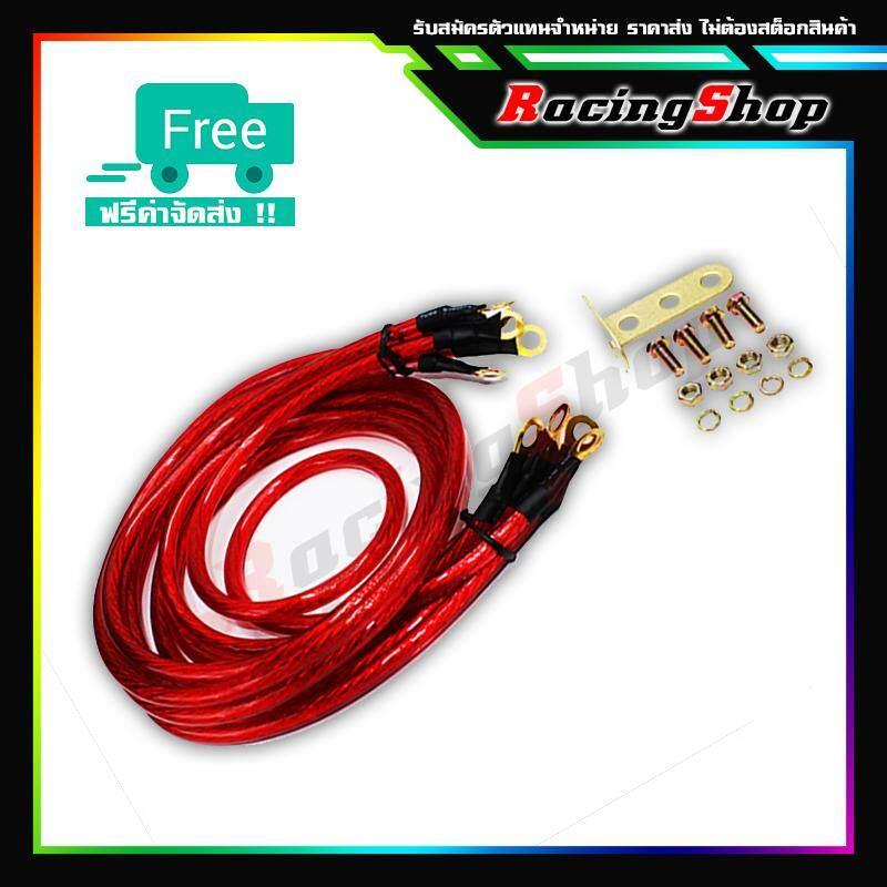 [ส่งฟรี-เก็บเงินปลายทาง]สายกราวด์วาย 5เส้น Ground Wire Hks มี 3สี คือ แดง ม่วง น้ำเงิน.