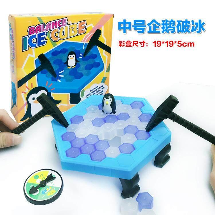 Icebreaker โต๊ะเกมส์ทุบน้ำแข็ง เดสก์ท็อปเคาะน้ำแข็งบล็อก กับดักเพนกวิน By Mommy Mall.