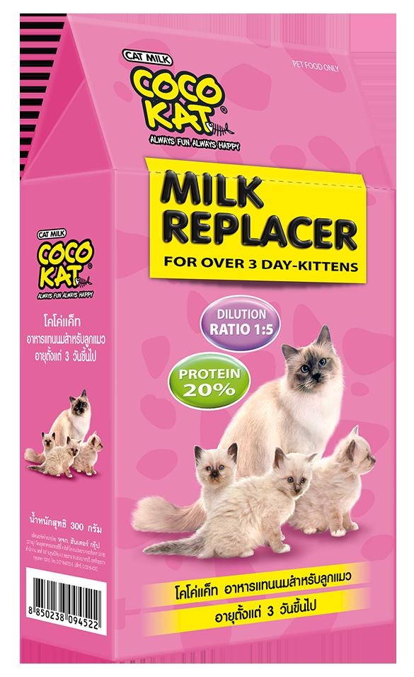 Cocokat นมผงแมว โคโค่แคท นมลูกแมว นมสำหรับลูกแมว 300 G นมชูก้า นมเม่นแคะ.