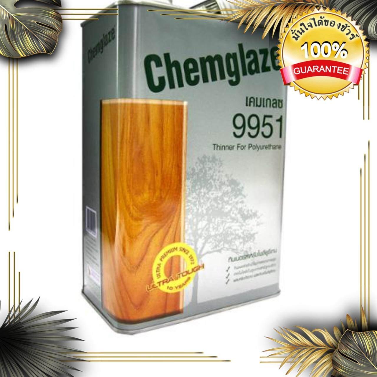 Snowmanhd Chemglaze ทินเนอร์ 9951 ใส ตัวทำละลาย การ สกัด ด้วย ตัว ทำ ละลาย สี อี พ็ อก ซี่ น้ำมันสน น้ํา ยา ซักแห้ง ทิน เนอ ร์ ทิน เนอ ร์ ราคา โค ร มา โท ก รา ฟี แบบ กระดาษ เข้มข้น สารละลาย พลาสติก วิธี การ สกัด น้ำมัน หอม ระเหย ส่วนประกอบ ของ สบู่ ก.