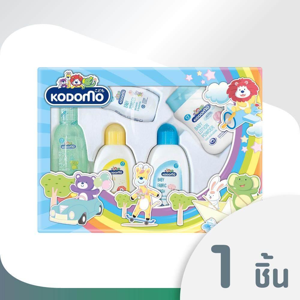 Kodomo ชุดของขวัญ โคโดโม (ชุดเล็ก) 1 ชุด By Lion.