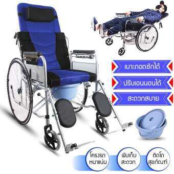 เก้าอี้รถเข็น เก้าอี้รถเข็นปรับนอนได้ Wheelchair เบาะรังผึ้งสีน้ำเงิน เหมาะสำหรับผู้สูงอายุ ผู้ป่วย คนพิการ พับเก็บได้ ปรับได้ 6 ระดับ แข็งเเรง