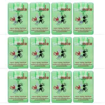 แนะนำ Sanimate Hand Spray Sanitizer [4, 6, 12 ชิ้น] สเปรย์ ทำความสะอาดมือ แอลกอฮอล์ พกพาได้ ไม่ต้องล้างออก [มี 2 สูตร] alcohol/alcohol free