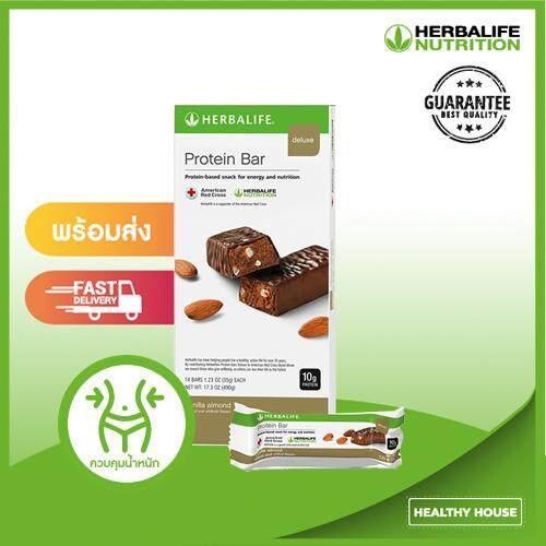 Herbalife Deluxe Protein Bar ดีลักซ์ โปรตีน บาร์ รสวานิลา อัลมอนด์ ช่วยลดหิว อาหารว่างชนิดแท่ง