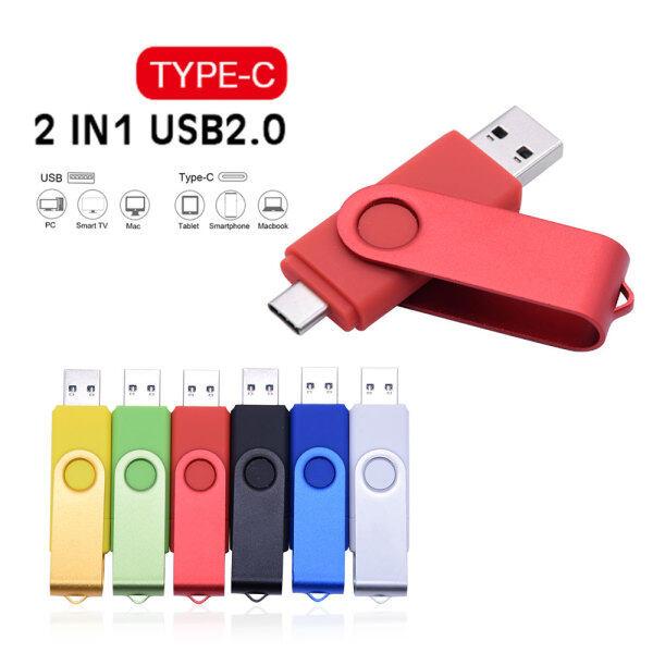 Bảng giá COD + Chứng Khoán Sẵn Sàng, Ổ Đĩa Flash USB OTG Mới Chính Hãng 100% Thẻ Nhớ USB 2.0 Tốc Độ Cao Ổ Đĩa Flash U Pendrive 32GB 64GB 16GB 8GB 4GB Dành Cho Điện Thoại Thông Minh Loại C Và PC Phong Vũ