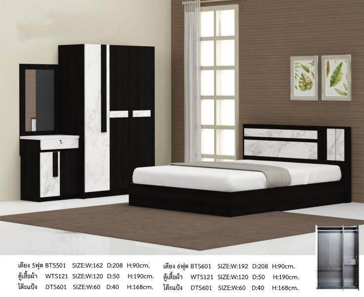 ชุดห้องนอน5ฟุตส่งเฉพาะกรุงเทพก่อนนะครับสินค้าส่งฟรีประกอบฟรี.