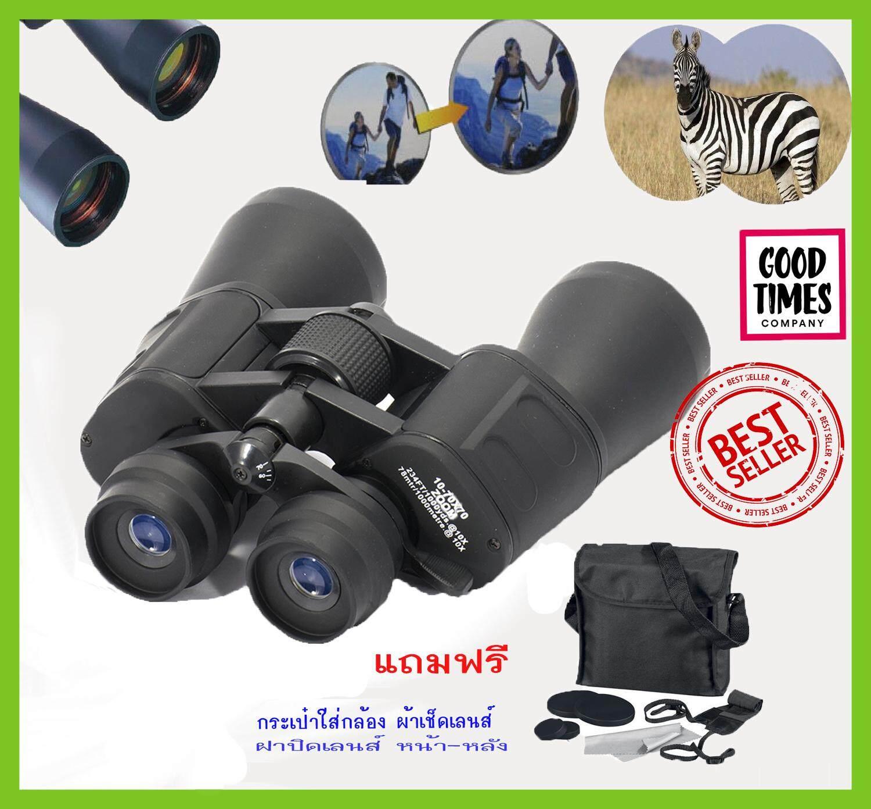 Super-Zoom 10-70x70เท่า ซูมได้ถึง 70เท่า กล้องส่องสองตา มองระยะไกล (สีดำ) กล้อวส่องทางไกล สองตา Olypiacos By Good-Times.