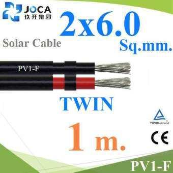 สายไฟ DC สำหรับ โซลาร์เซลล์ PV1-F 2x6.0 mm2 แบบเส้นคู่ รุ่น PV1-F-2x6-
