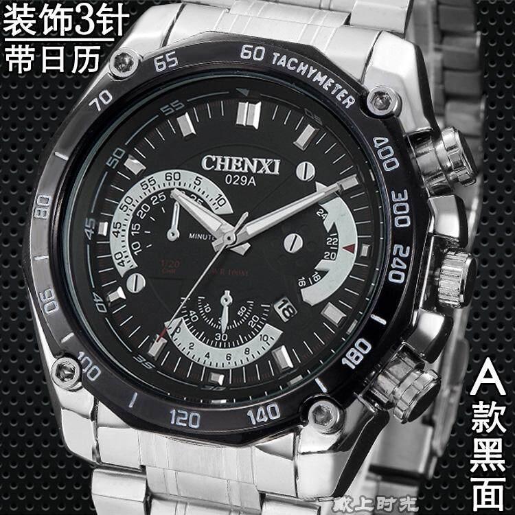 Kepribadian Jam tangan pria Tali Baja Kalender Tahan Air Bercahaya murid  fashion populer jam tangan pria 4b9006cb30