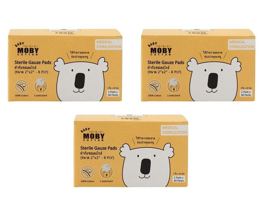 """รีวิว Baby Moby ผ้าก๊อซสเตอไรส์แบบกล่องจากฝ้ายธรรมชาติ 100% 40 ซอง ซองละ 2 ชิ้น ขนาด 2"""" * 2"""" (Sterile Gauze Pads) (40pcs)"""