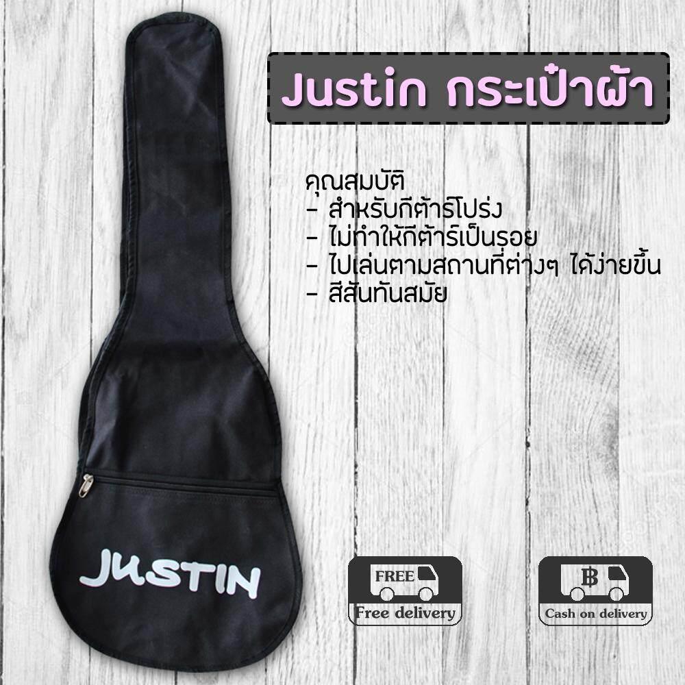 Justin กระเป๋าผ้า กีตาร์เด็ก ขนาด 30 นิ้ว (black) By Icentrix Mall.