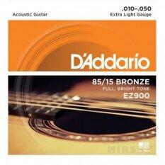 ราคา D Addario สายชุดกีตาร์โปร่ง รุ่น Ez900 010 050 ของแท้100 ที่สุด