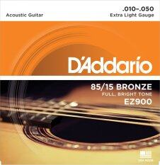 ราคา D Addario สายกีต้าร์ ของแท้ เบอร์ 010 050 โปร่ง รุ่น Ez900 ของแท้ ใน ไทย