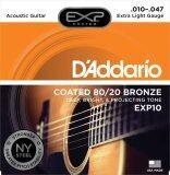 ราคา ราคาถูกที่สุด D Addario สายกีต้าร์โปร่งแบบเคลือบ Bronze Coated 80 20 Bronze Extra Light 10 47 รุ่น Exp10