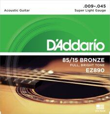 D Addario สายชุดกีตาร์โปร่ง D Addario 85 15 Bronze Light No 009 045 Super Light Grugeรุ่นEz890 ของแท้100 เป็นต้นฉบับ