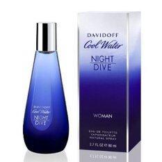 ราคา Davidoff Cool Water Night Dive For Women Edt 80 Ml พร้อมกล่อง ออนไลน์