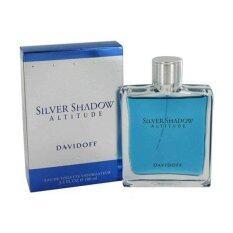 ราคา Davidoff Silver Shadow Altitude For Men 100 Ml พร้อมกล่อง ใหม่ล่าสุด