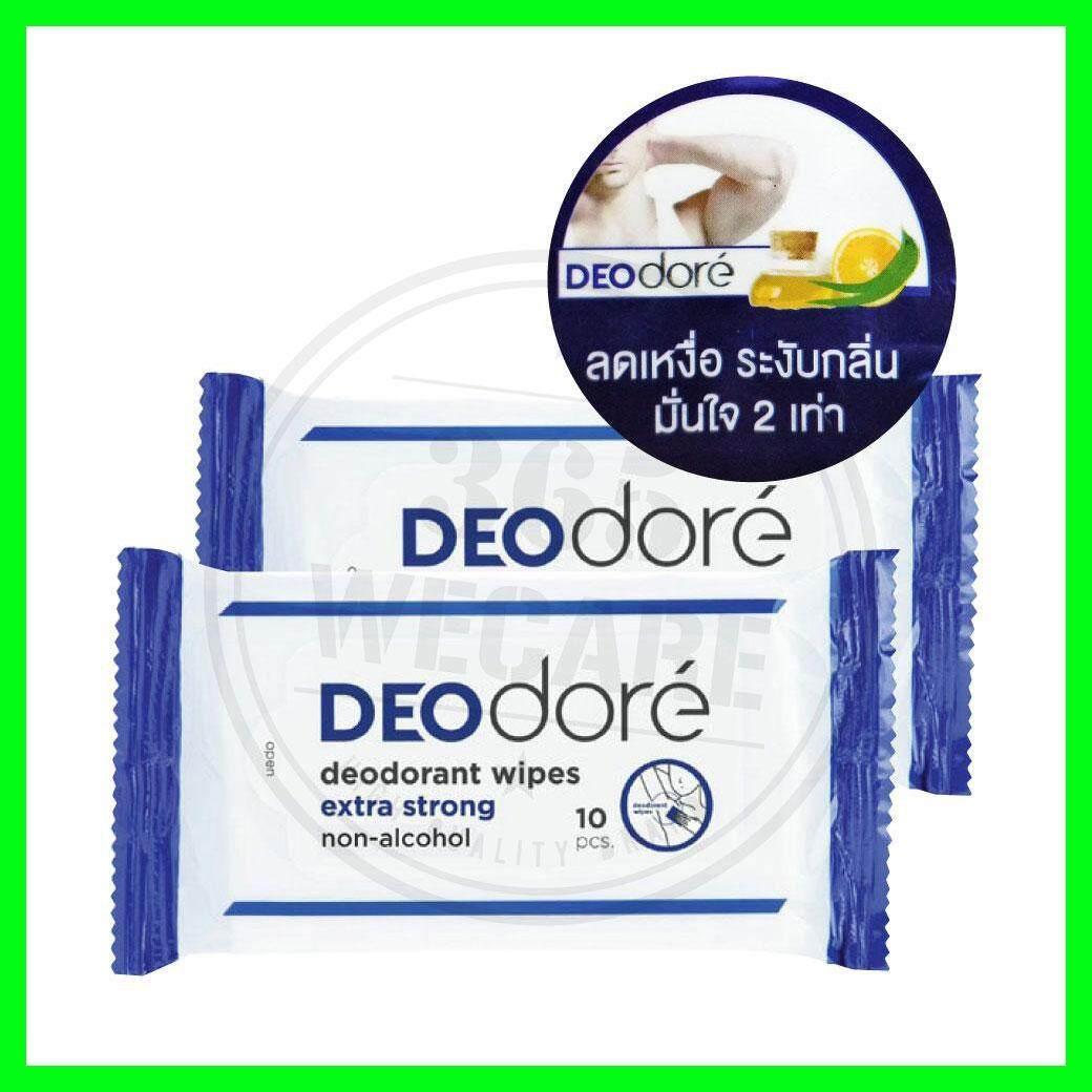ชื้อ1แถม1 Deodore Deodorant Wipes Formen Extra Strong 10pcs. เดโอดอเร่ แผ่นเช็ดระงับกลิ่นกายใต้วงแขน กระดาษทิชชู่ระงับกลิ่นกาย กระดาษทิชชูเปียก 365wecare.