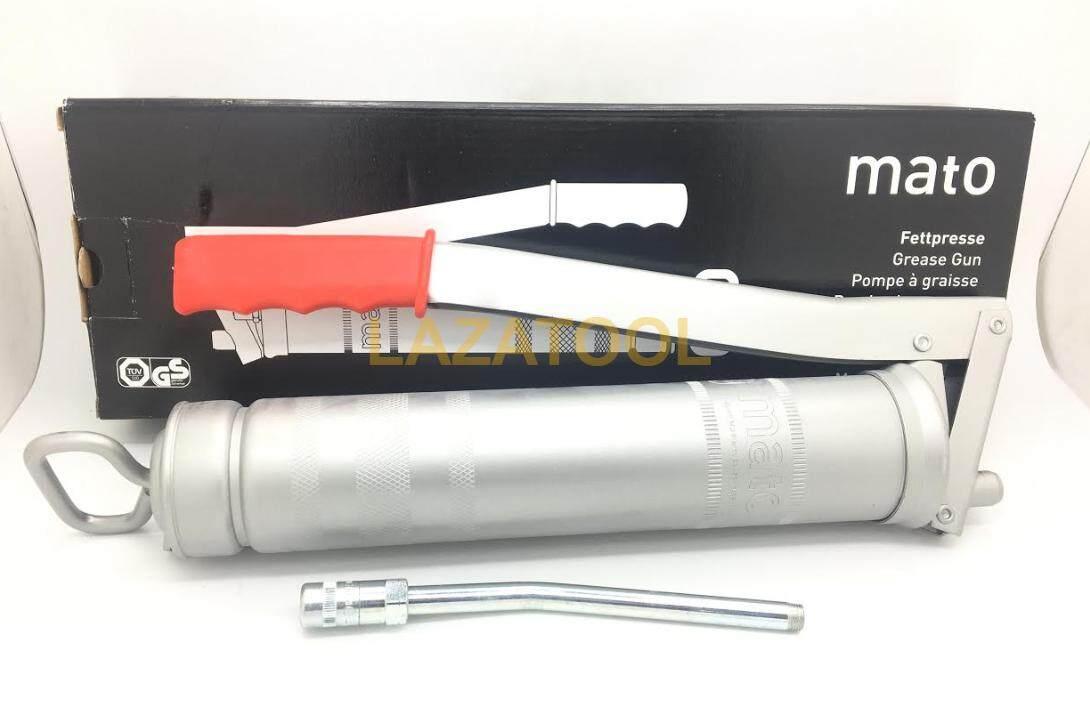 MATO กระบอกอัดจารบี มาโต้ 500 CC ของแท้ จากเยอรมัน Made in Germany กระบอกอัดจาระบี กระบอกอัด จารบี ผลิตจาก เยอรมัน