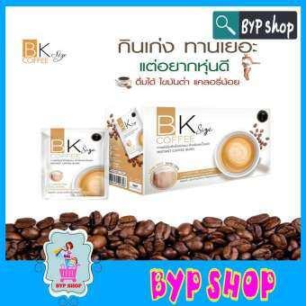 ♥️ 1 กล่อง / ของแท้ ♥️ BK Size Coffee บีเค ไซส์ คอฟฟี่ กาแฟปรุงสำเร็จ ลดน้ำหนัก-