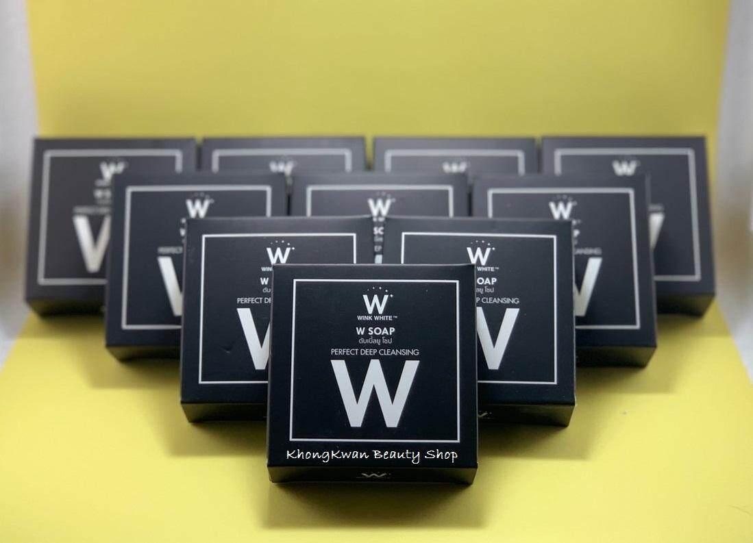 (10ก้อน) WSOAP สบู่ดับเบิ้ลยู winkwhite soap วิ้งไวท์ แดง ทำความสะอาดผิวหน้า