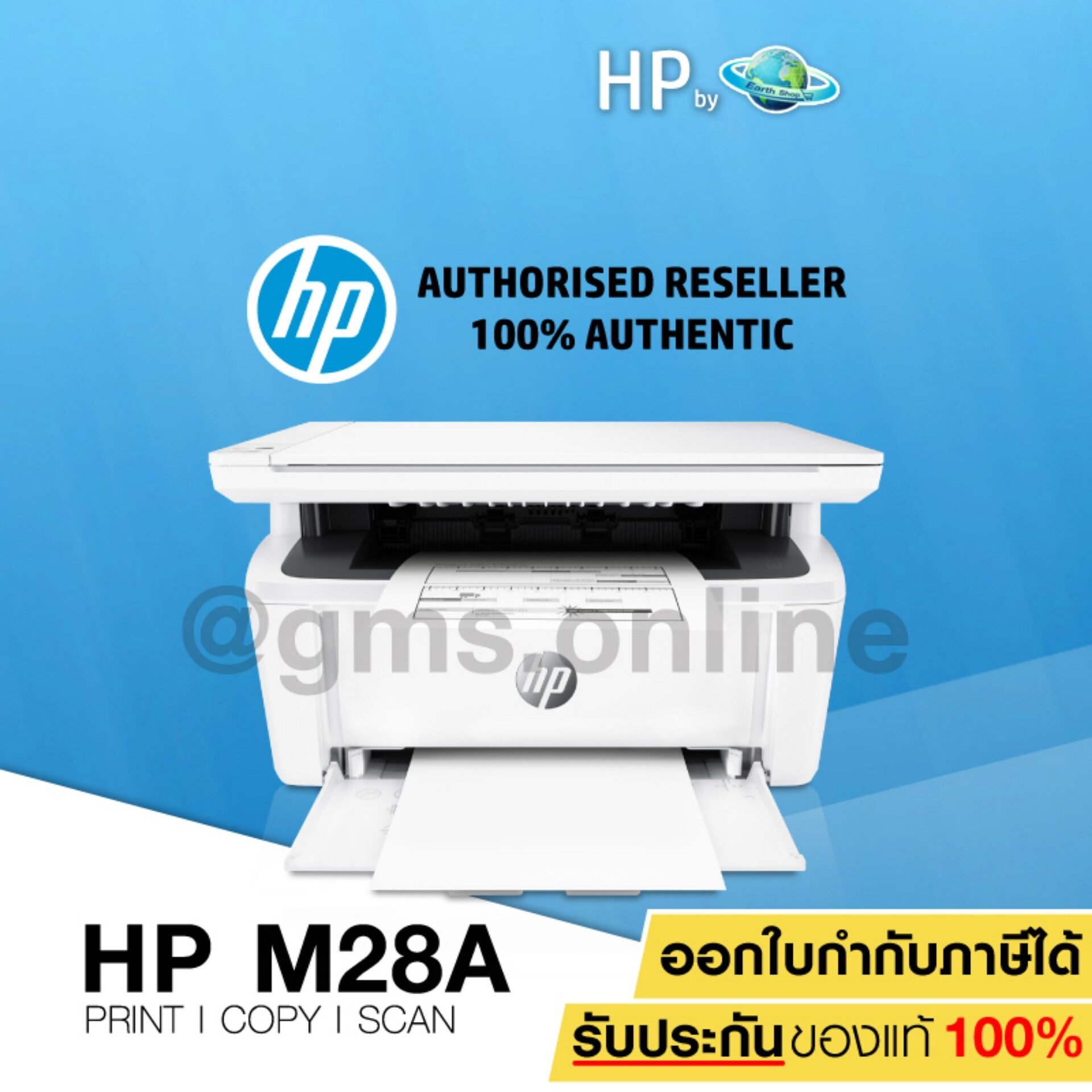 Hp Laserjet Pro Mfp M28a Multifunction Laser Printer พร้อมหมึกแท้ 1 ชุด.