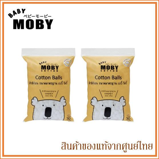 Baby Moby สำลีก้อน ขนาดมาตรฐาน Normal Size Cotton Ball (300 g.) (จำนวนแพ็คตามรูปสินค้า)
