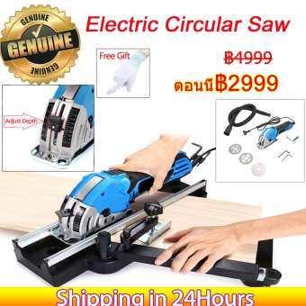 【ข้อเสนอเพิ่มเติม】【Free gift】550W แบบพกพา DIY Multifunctional MINI เลื่อยวงกลมไฟฟ้าชุด-