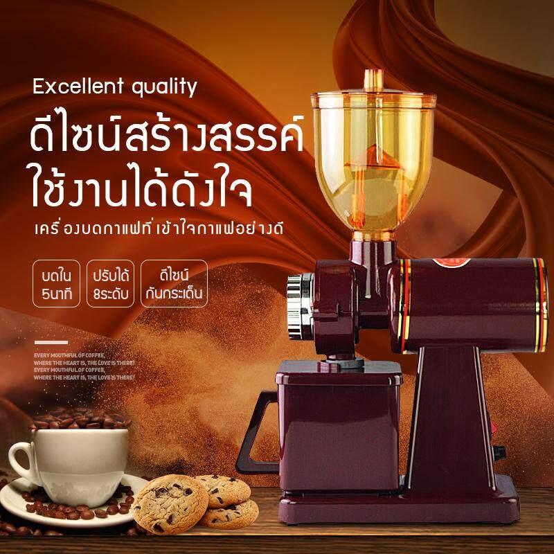เครื่องบดกาแฟ เครื่องบดเมล็ดกาแฟ เครื่องบดกาแฟอัตโนมัติ เครื่องบดกาแฟไฟฟ้า เครื่องคั่วกาแฟ เครื่องบดกาแฟสำนักงาน เครื่องบดกาแฟบ้าน.