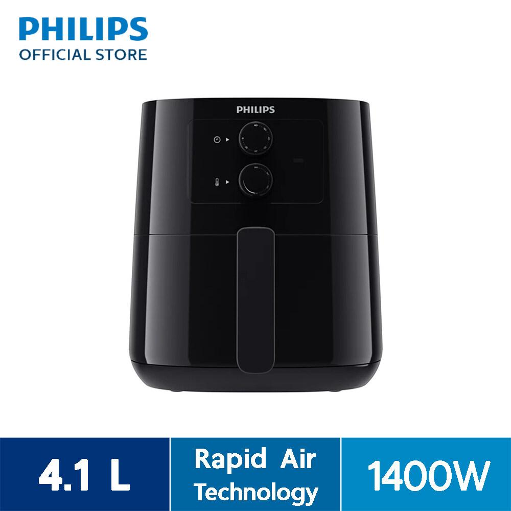 Philips Essential Airfryer HD9200/91 หม้อทอดไร้น้ำมัน หม้อทอดอากาศ