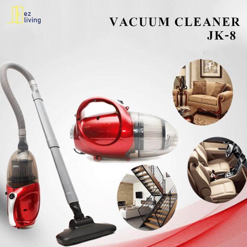 ezliving VACUUM Cleaner เครื่องดูดฝุ่น 2 in 1 ดูดฝุ่นพร้อมเป่าลม 1000 วัตต์