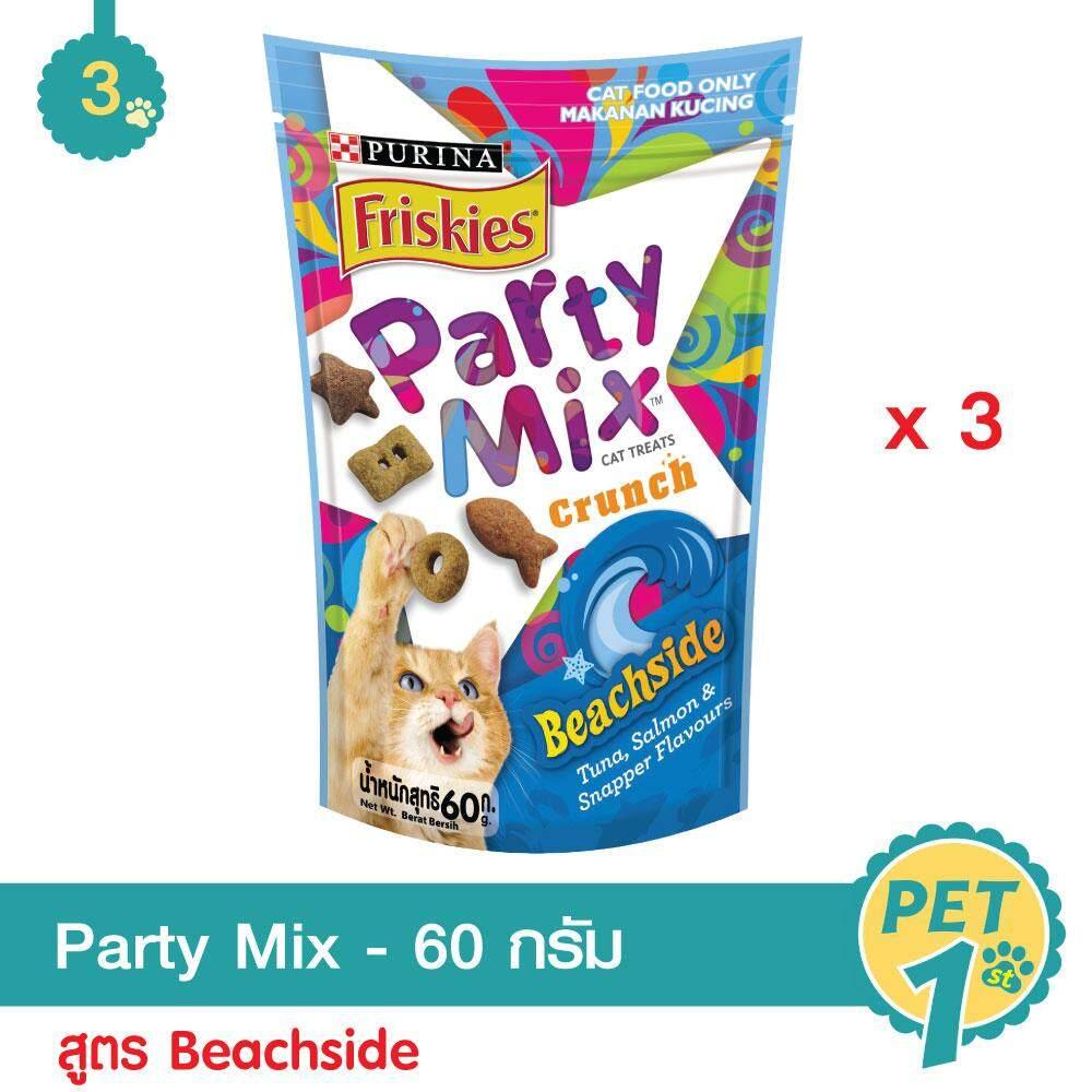 Friskies Party Mix 60 G. ขนมแมว สูตร Beachside รสปลาทูน่า แซลมอน และสแนปเปอร์ ขนาด 60 กรัม (3 Units) By Pet First.