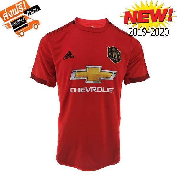 ใหม่ล่าสุด เสื้อฟุตบอล แมนเชสเตอร์ ยูไนเต็ด แมนยู ทีมเหย้า 2019-2020 By Scc Sports เสื้อบอล เสื้อฟุตบอล.
