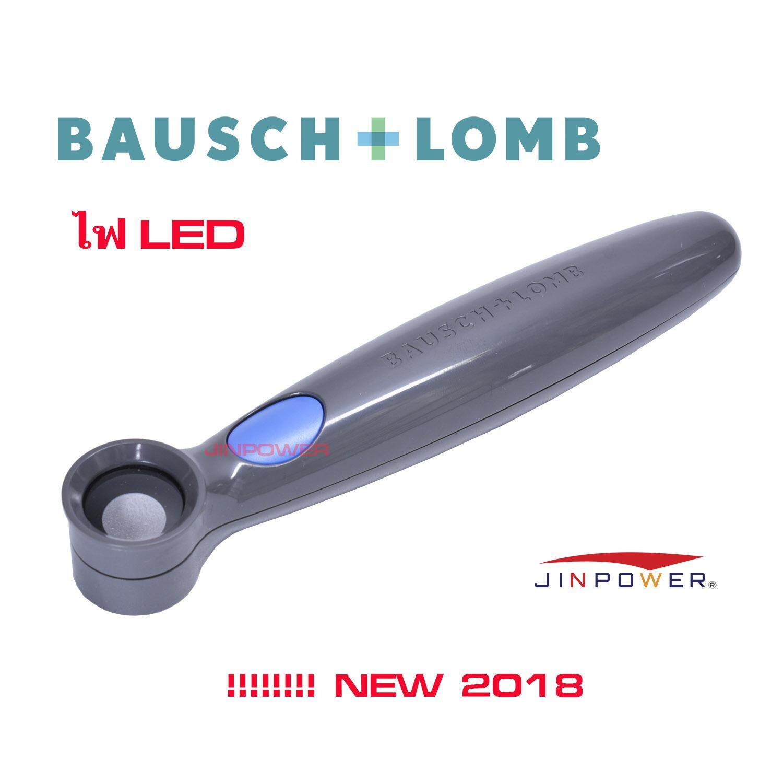 Bausch&lomb 10x Sight Savers Illuminated Coddington กล้องส่องพระ แบบมีไฟ Led ปี 2018 พร้อมซองหนัง+ถ่านพานาโซนิค 1ก้อน.