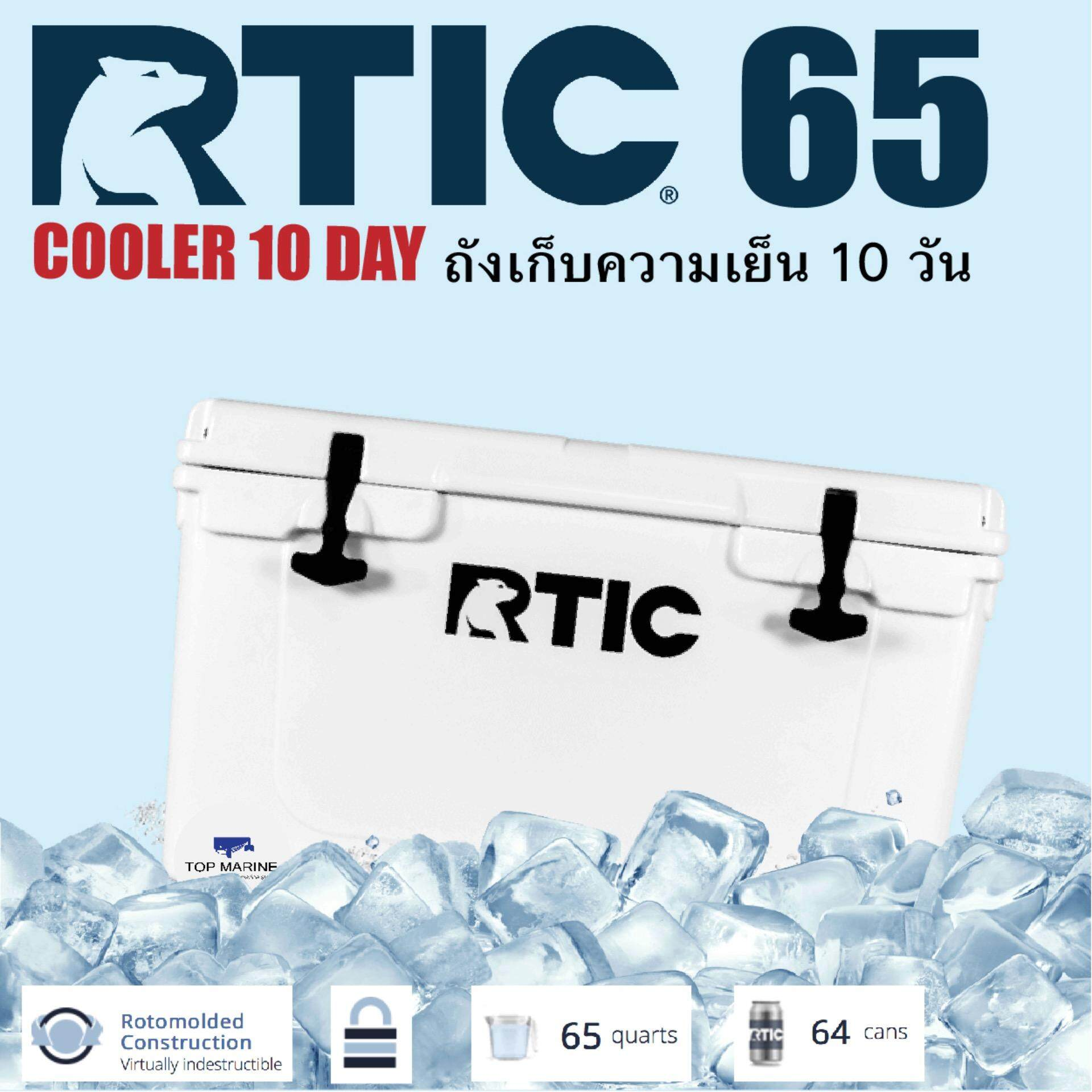 Cooler RTIC, White