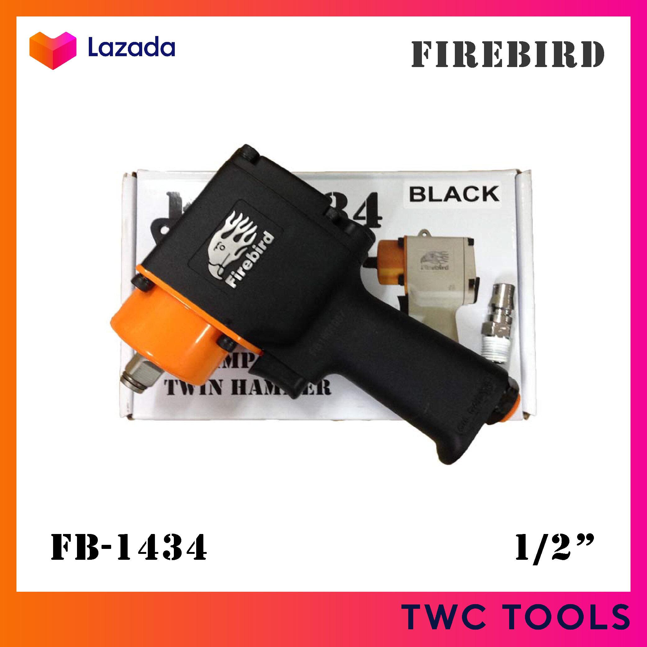 งานไต้หวัน บล็อกลม บ๊อกลม บล็อกลมจิ๋ว บล็อกลมคอสั้น Firebird ขนาด 1/2 รุ่น Fb-1434 กระทัดรัด แรง!!.