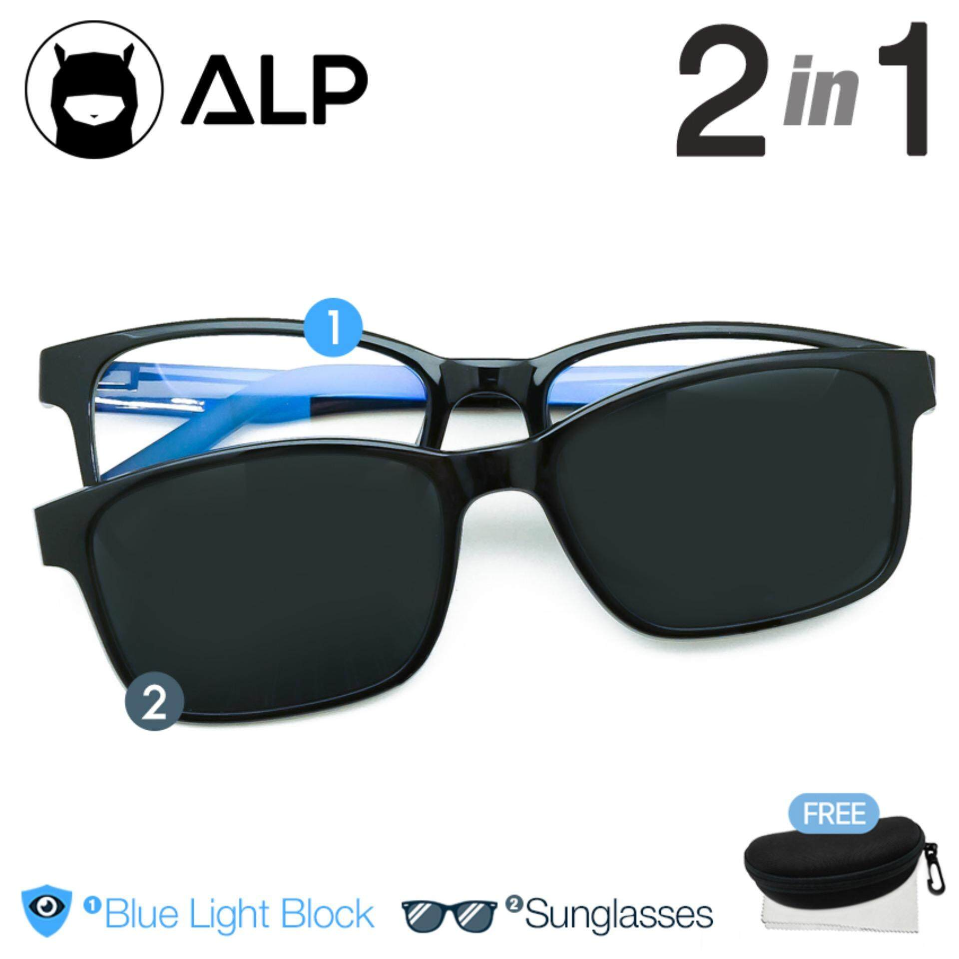 505d9d4c0bf Sell alp polarized multi cheapest best quality