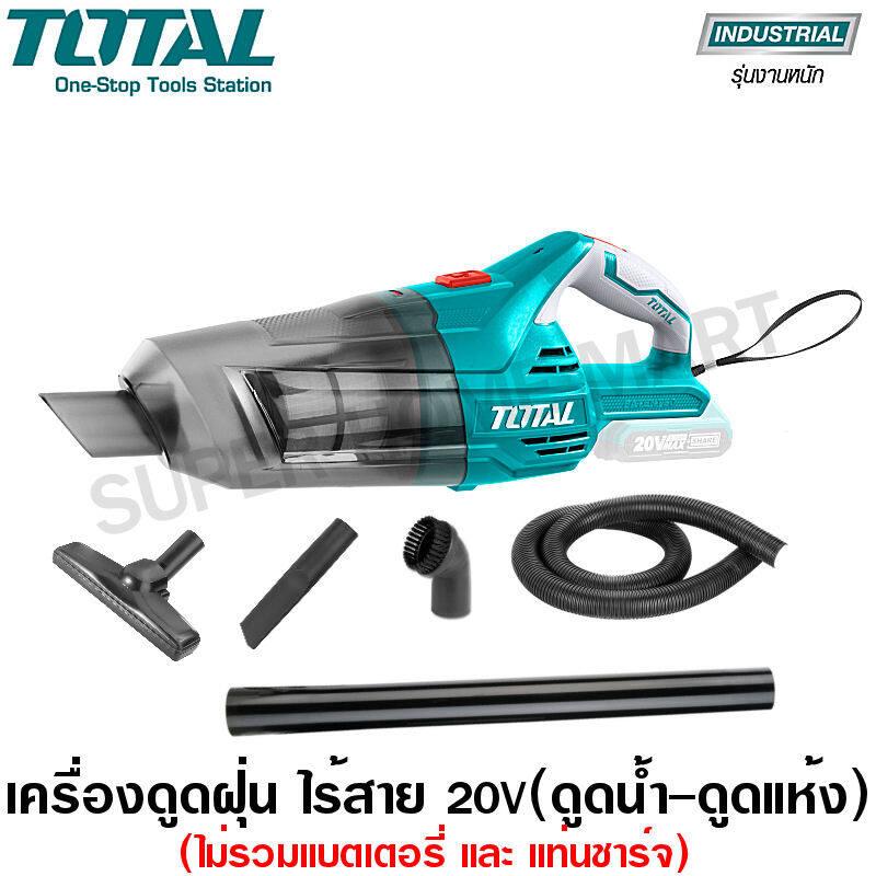 Toal เครื่องดูดฝุ่น (แบบพกพา) ไร้สาย 20 โวลท์ (ไม่รวมแบตและแท่นชาร์จ) ความจุ 0.7 ลิตร รุ่น TVLI2001 ( Li-on Vacuum Cleaner ) ( ไม่รวมค่าขนส่ง )